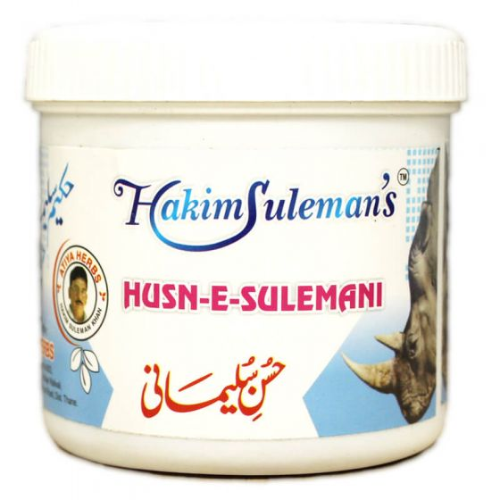 Hakeem Suleman Khans Husn-E-Sulemani (45caps) Beneficial in erectile dysfunction and premature ejaculation
